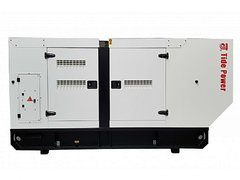 Generator diesel Tide Power TC100C-T